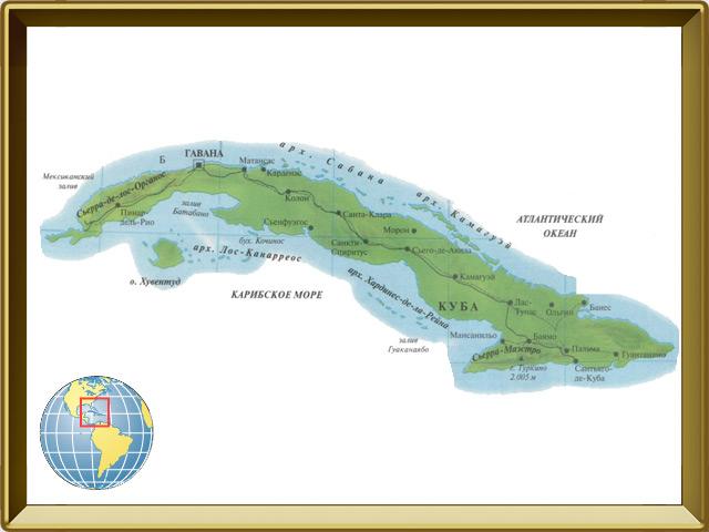 Куба — страна, фото в рамке №1