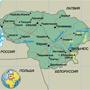 Литва — страна