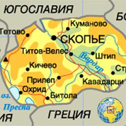 Македония — страна, картинка цветная