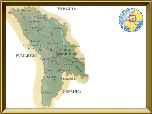 Молдавия (Молдова) — страна, фото в рамке №1