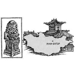 Монголия — страна, картинка чёрно-белая