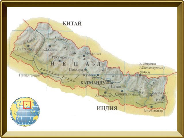 Непал — страна, фото в рамке №1