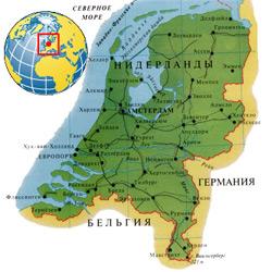Нидерланды — страна, картинка цветная