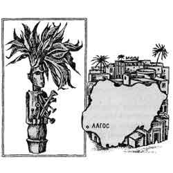 Нигерия — страна, картинка чёрно-белая
