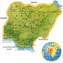 Нигерия — страна, картинка цветная