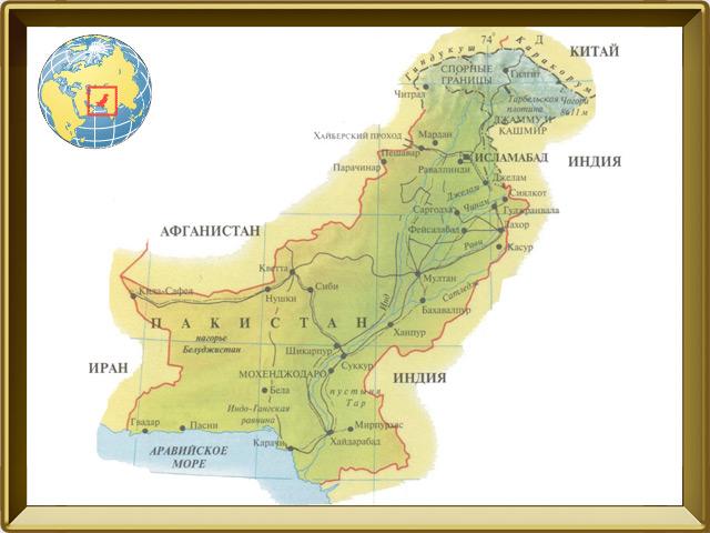 Пакистан — страна, фото в рамке №1