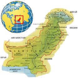 Пакистан — страна, картинка цветная
