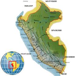 Перу — страна, картинка цветная