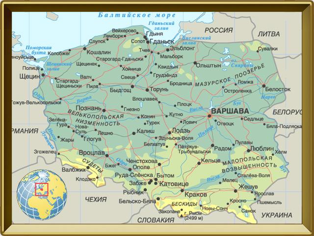 Польша — страна, фото в рамке №1