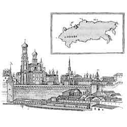 Россия — страна, картинка чёрно-белая