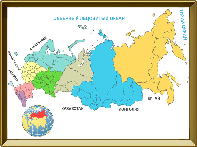 Россия — страна, фото в рамке №1