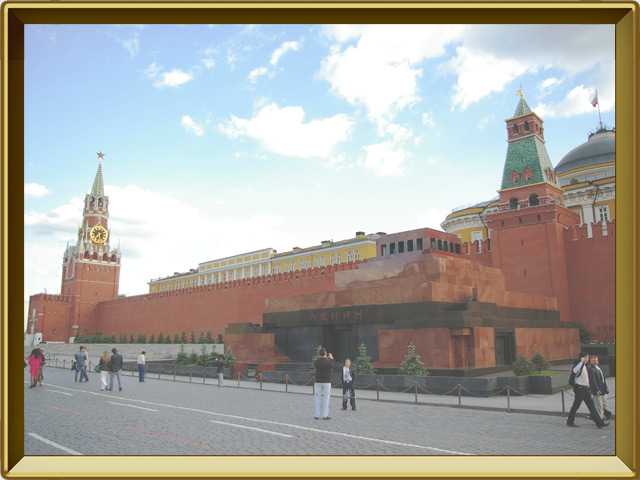 Россия — страна, фото в рамке №2