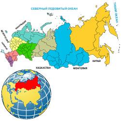 Россия — страна, картинка цветная
