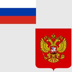 Россия — флаг и герб страны, картинка цветная