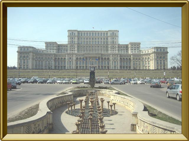 Румыния — страна, фото в рамке №3