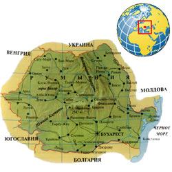 Румыния — страна, картинка цветная