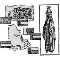 Саудовская Аравия — страна, картинка чёрно-белая