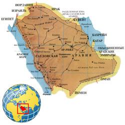 Саудовская Аравия — страна, картинка цветная