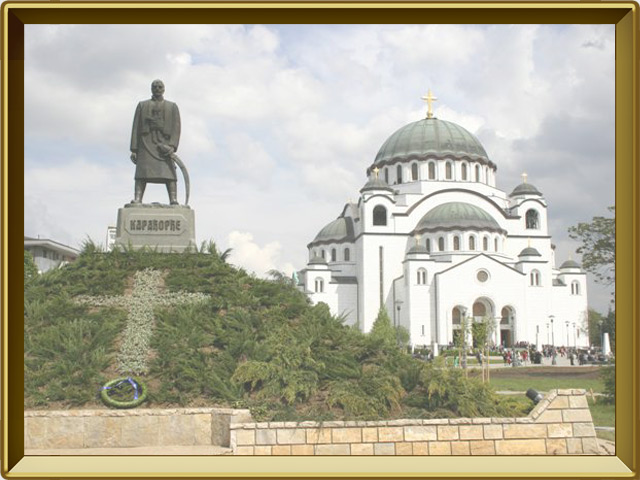 Сербия — страна, фото в рамке №3