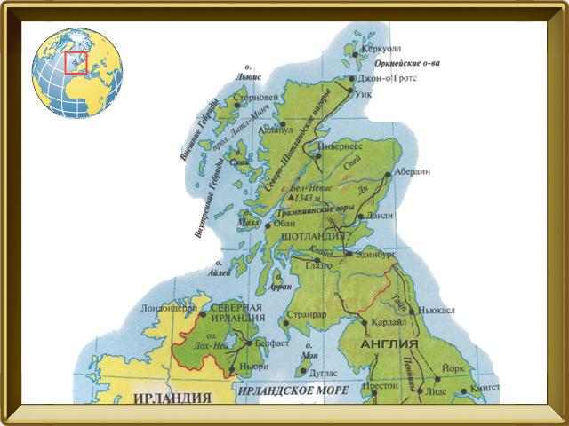 Шотландия — страна, фото в рамке №1