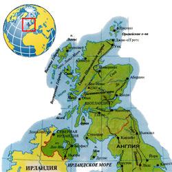 Шотландия — страна, картинка цветная