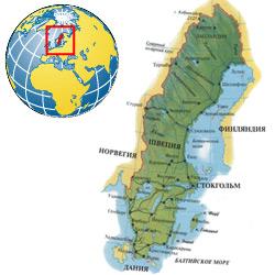 Швеция — страна, картинка цветная