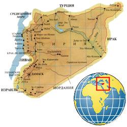Сирия — страна, картинка цветная