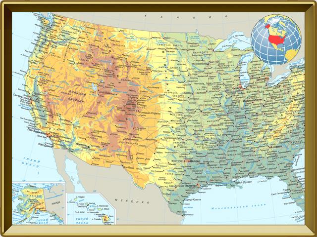 США — страна, фото в рамке №1