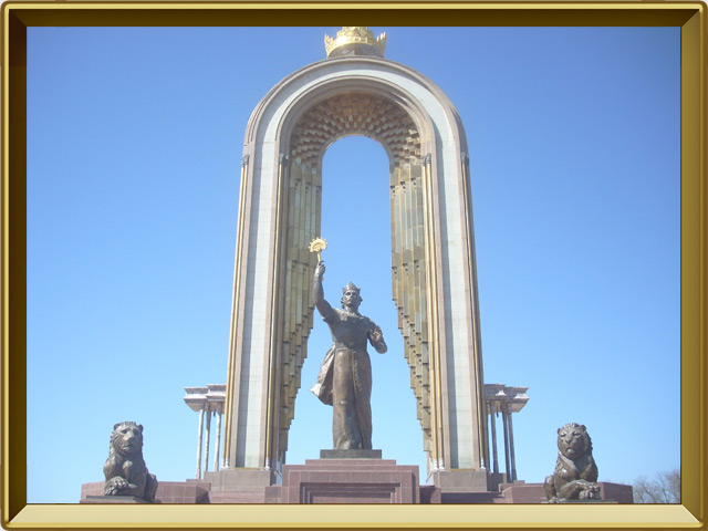 Таджикистан — страна, фото в рамке №2