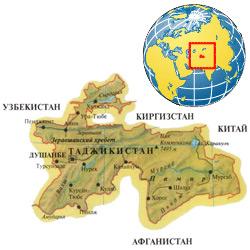Таджикистан — страна, картинка цветная