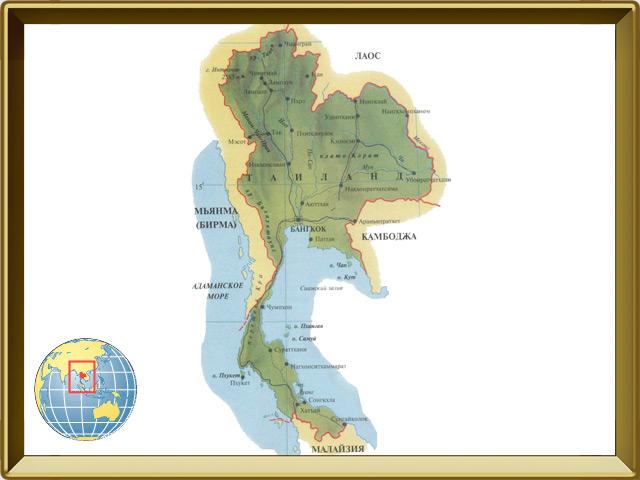 Таиланд — страна, фото в рамке №1