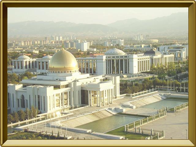 Туркменистан — страна, фото в рамке №3