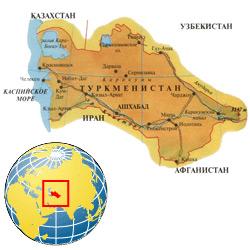Туркменистан — страна, картинка цветная