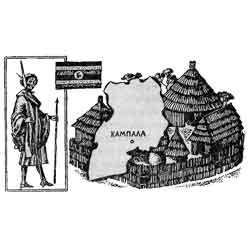 Уганда — страна, картинка чёрно-белая