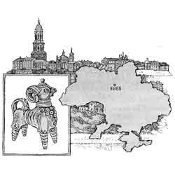 Украина — страна, картинка чёрно-белая