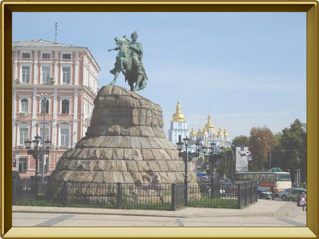 Украина — страна, фото в рамке №2