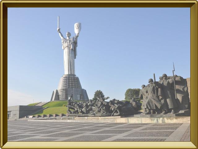 Украина — страна, фото в рамке №3