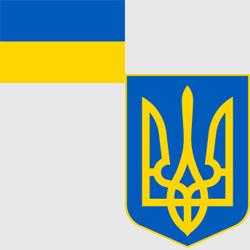 Украина — флаг и герб страны, картинка цветная