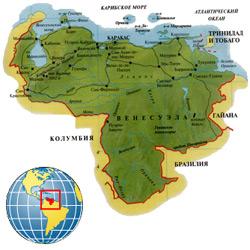 Венесуэла — страна, картинка цветная