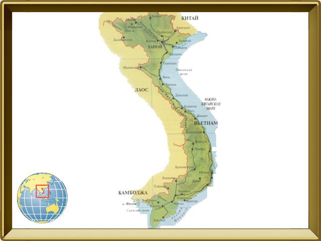 Вьетнам — страна, фото в рамке №1