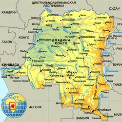 Заир (Демократическая Республика Конго) — страна, картинка цветная